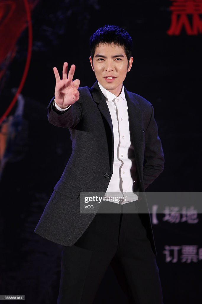 Singer Jam Hsiao attends 'TRIPLE JAM' World Tour Concert press conference on September 12 2014 in Beijing China