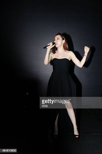 Singer Jane Zhang attends a press conference of Alan Taylor's film 'Terminator Genisys' on August 21 2015 in Shanghai China