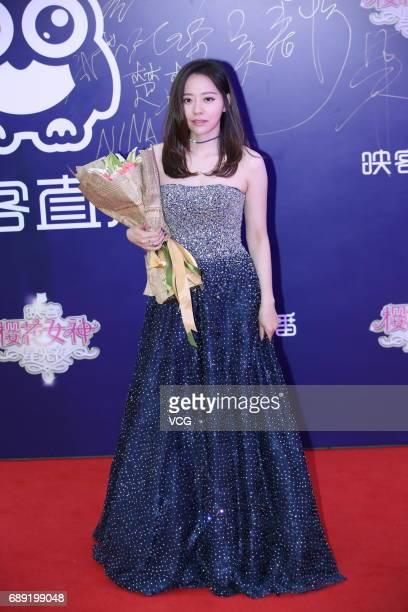 Singer Jane Zhang Liangying attends Yingke gala on May 27 2017 in Beijing China