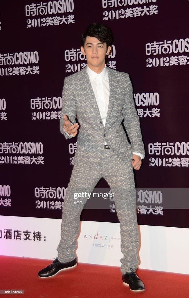 Cosmo Beauty Awards 2012