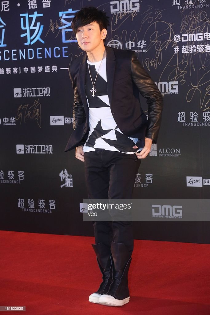 Singer <a gi-track='captionPersonalityLinkClicked' href=/galleries/search?phrase=JJ+Lin&family=editorial&specificpeople=3868242 ng-click='$event.stopPropagation()'>JJ Lin</a> attends 'Transcendence' premiere at 798 Art Zone on March 31, 2014 in Beijing, China.