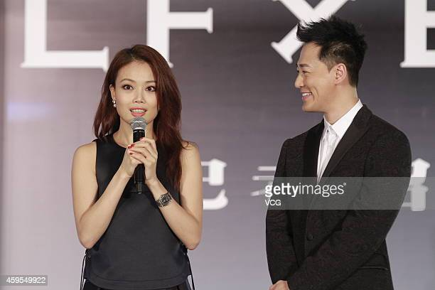 Singer Joey Yung and actor Raymond Lam attend press conference of Raymond Lam joining in Emperor Entertainment Group on November 24 2014 in Hong Kong...