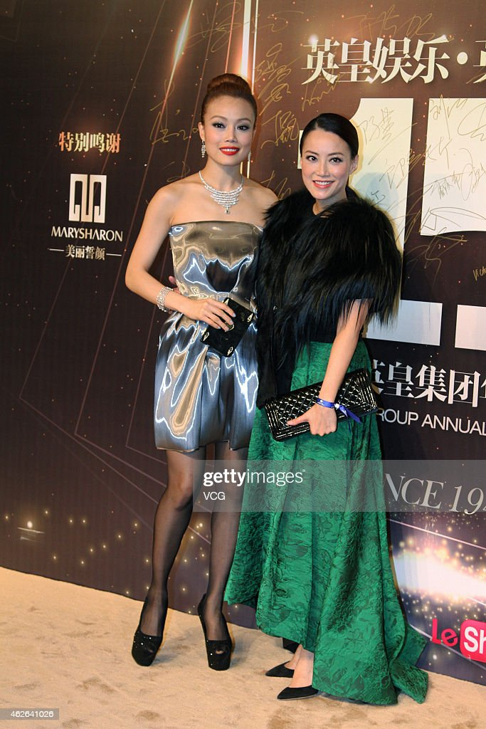 2015 Emperor Group Annual Celebration & Emperor Entertainment Group 15th Anniversary Ceremony
