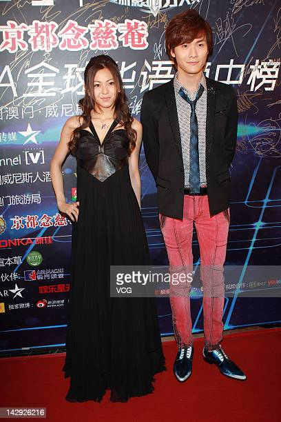 Singer Kuraki Mai attends the 16th Chinese Music Awards at the Venetian Macau Resort Hotel on April 13 2012 in Macau Macao