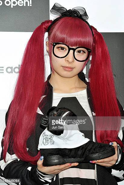 Singer Kyary pamyu pamyu attends the Addidas Shinjuku flagship store opening press preview on April 5 2012 in Tokyo Japan