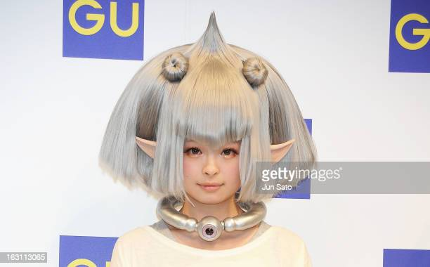 Singer Kyary pamyu pamyu attends the new GU logo launch at Ebisu Garden Hall on March 5 2013 in Tokyo Japan