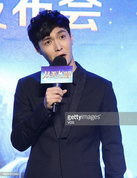 Singer Lay of South Korean boy group Exo attends the press conference of director Wei Nan and director Wei Min's film 'Oh My God' on November 3 2015...