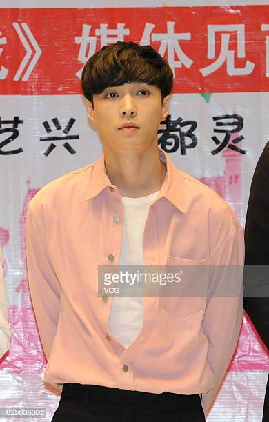 Singer Lay Zhang Yixing attends the press conference of film 'Operation Love' on November 24 2016 in Shanghai China