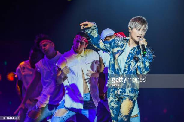 Singer Li Yuchun performs during a commercial concert on July 22 2017 in Chengdu Sichuan Province of China