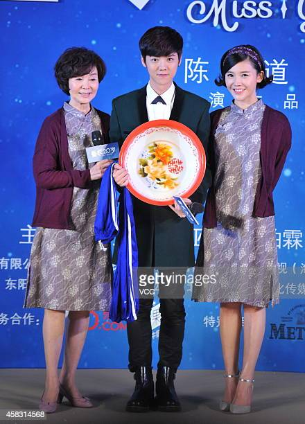Singer Lu Han of EXO actress Kuei YaLei and actress Zishan Yang attend director Leste Chen's new movie 'Miss Granny' Beijing press conference on...