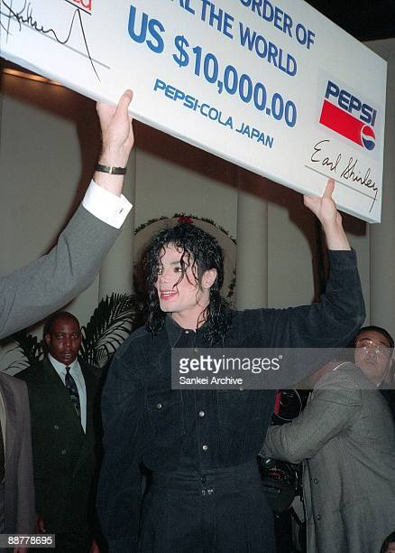 Singer Michael Jackson visits the US Embassy in Japan on December 10 1992 in Tokyo Japan