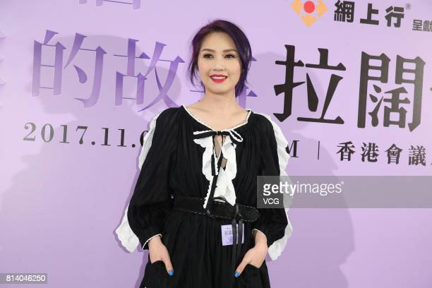 Singer Miriam Yeung attends the press conference of live concert on July 13 2017 in Hong Kong China