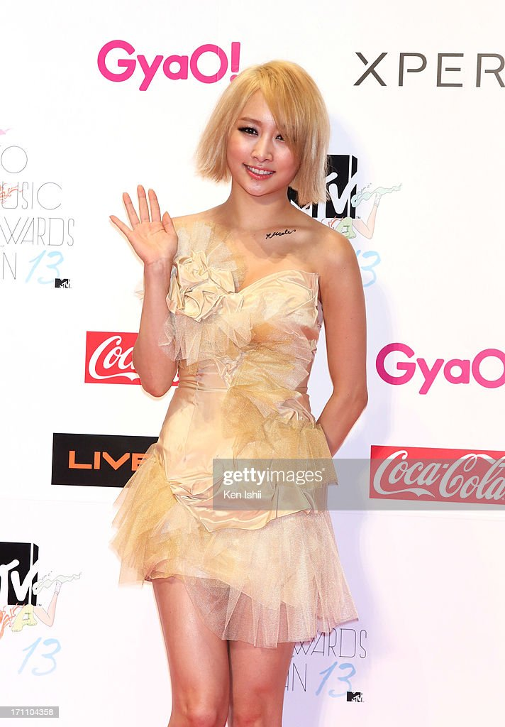 Singer Nicole poses for photos during MTV VMAJ 2013 at Makuhari Messe on June 22, 2013 in Chiba, Japan.