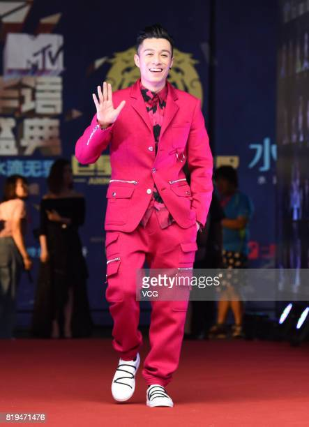 Singer Pakho Chau arrives at the red carpet of 2017 MTV Global Mandarin Music Awards on July 20 2017 in Shenzhen Guangdong Province of China