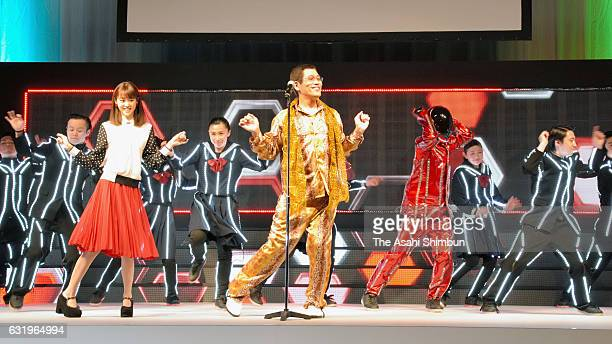 Singer Pikotaro and actress Mirei Kiritani dance during the Y Mobile's Young Discount campaign on January 18 2017 in Tokyo Japan