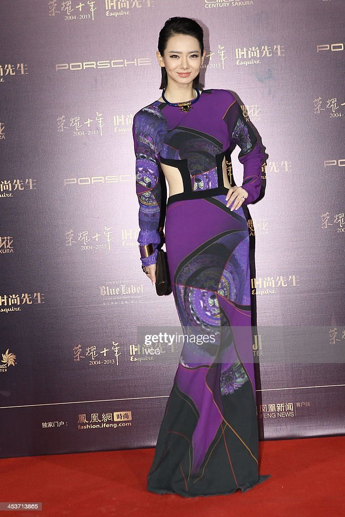 Singer Qi Wei attends Esquire Men Of The Year Awards 2013 at Oriental Theatre on December 4, 2013 in Beijing, China.