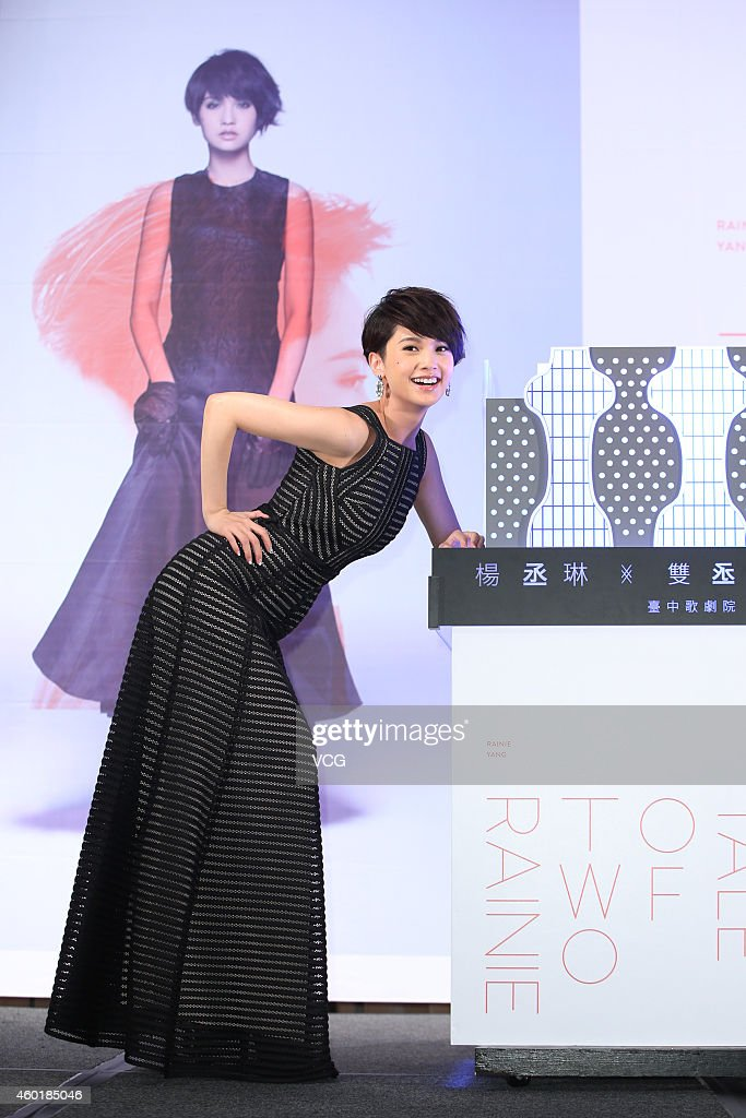 Singer <a gi-track='captionPersonalityLinkClicked' href=/galleries/search?phrase=Rainie+Yang&family=editorial&specificpeople=574307 ng-click='$event.stopPropagation()'>Rainie Yang</a> attends press conference for her new album 'A Tale Of Two Rainie' on December 9, 2014 in Taipei, Taiwan.