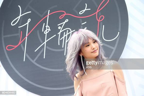 Singer Rainie Yang attends the release conference of her new album 'Growth Ring Speaks' on September 13 2016 in Taipei Taiwan of China