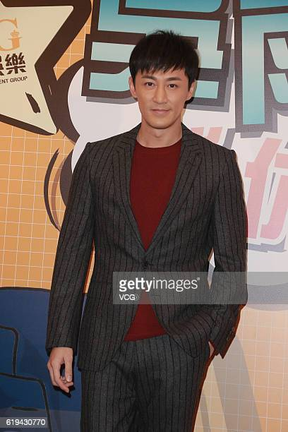 Singer Raymond Lam attends the banquet for retired Emperor Entertainment Group CEO Ng Yu on October 30 2016 in Hong Kong China