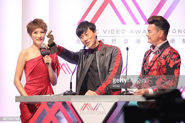 Singer Raymond Lam attends the Hong Kong Music Video Awards 2015 on August 8 2016 in Hong Kong China