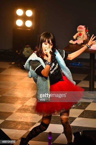 Singer Risa Oribe performs on the stage during her live on November 16 2014 in Shanghai China