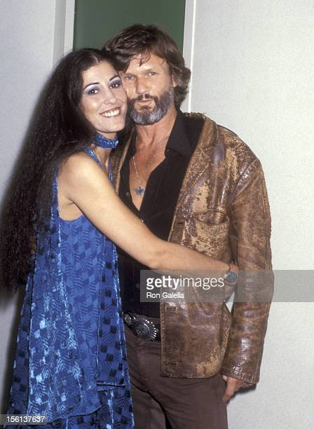 Singer Rita Coolidge and Musician/Actor Kris Kristofferson on September 23 1977 arriving at the New York Hilton Hotel in New York City New York