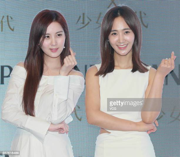 Singer Seohyun and singer Yuri of South Korean girl group Girls' Generation attend Pantene event on March 11 2017 on March 11 2017 in Hong Kong China