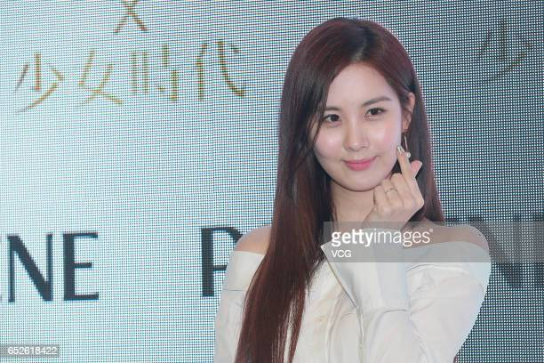 Singer Seohyun of South Korean girl group Girls' Generation attends Pantene event on March 11 2017 on March 11 2017 in Hong Kong China