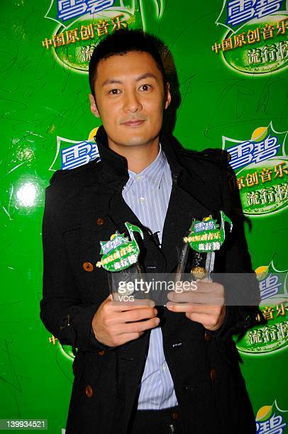 Singer Shawn Yue attends Sprite Music Award 2011 at Guangzhou Tianhe Sports Center on February 25 2012 in Guangzhou China