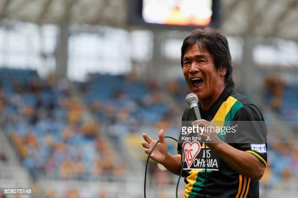 Singer Shigeru matsuzaki performs prior to the JLeague J1 match between Vegalta Sendai and Jubilo Iwata at Yurtec Stadium Sendai on August 9 2017 in...