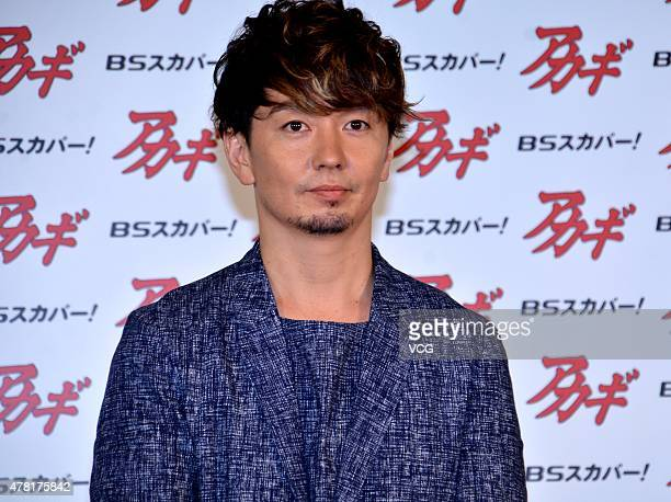 Singer Shock Eye attends 'Akagi' press conference at Sky PerfecTV Headquarters on June 23 2015 in Tokyo Japan