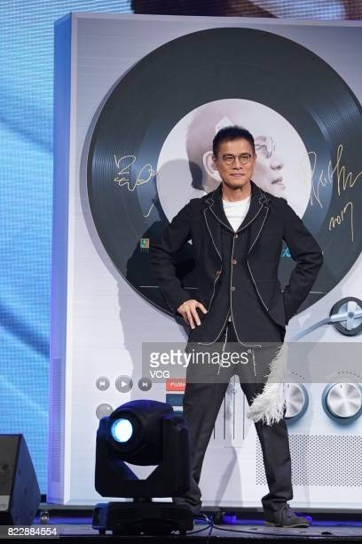 Singer Tayu Lo attends the press conference to release his new album on July 25 2017 in Taipei Taiwan of China