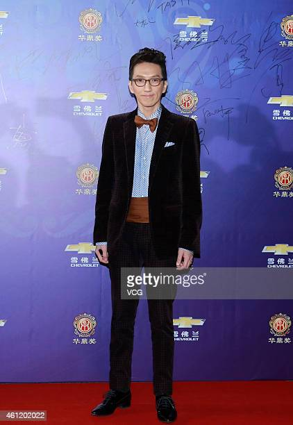Singer Terry Lin attends the 14th Huading Award Global Music Satisfaction Survey Release Ceremony on January 8 2015 in Shanghai China