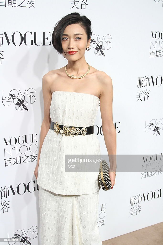 Singer Tian Yuan attends the Vogue NO.100 night at Ch'ien Men 23 on November 12, 2013 in Beijing, China.