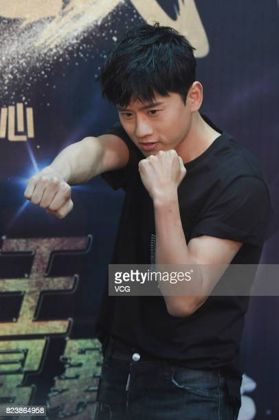 Singer Zhang Jie arrives at the red carpet of WBO Championship Defending Fight between Zou Shiming and Sho Kimura on July 28 2017 in Shanghai China