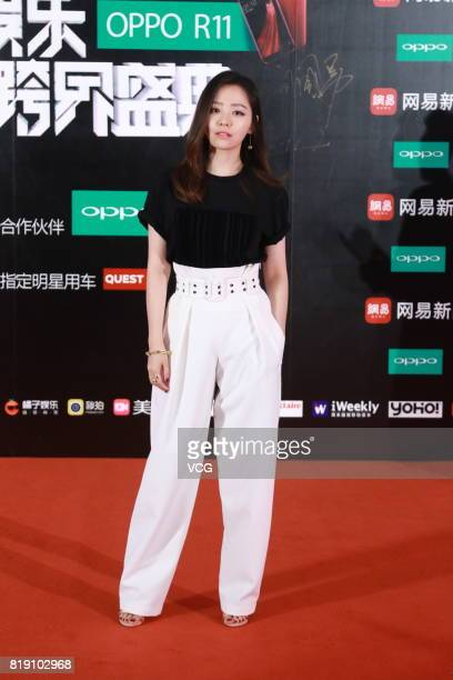 Singer Zhang Liangying arrives at the red carpet of 2017 NetEase Entertainment Ceremony on July 19 2017 in Beijing China