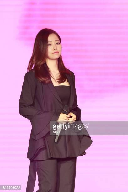 Singer Zhang Liangying attends the 2017 NetEase Entertainment Ceremony on July 19 2017 in Beijing China