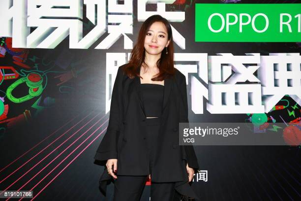 Singer Zhang Liangying poses at backstage during 2017 NetEase Entertainment Ceremony on July 19 2017 in Beijing China