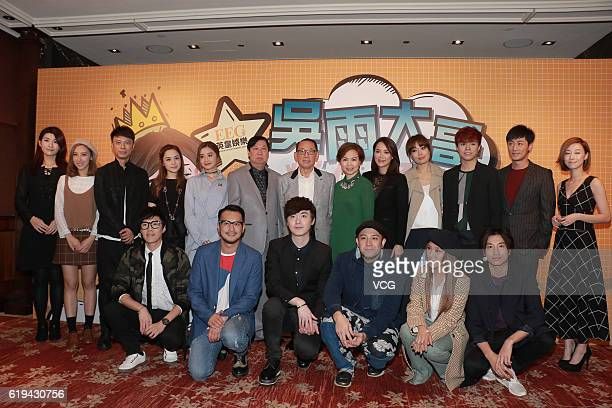 Singers attend the banquet for retired Emperor Entertainment Group CEO Ng Yu on October 30 2016 in Hong Kong China