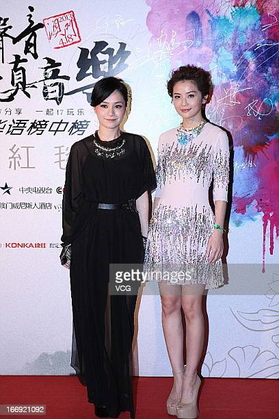 Singers Charlene Choi and Gillian Chung of Twins arrive at the red carpet of the 17th Channel V Chinese Music Awards at Venetian Theatre on April 18...