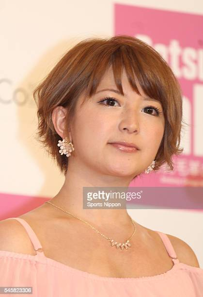Singer/TV personality Mari Yaguchi attends the Datsumo Labo press conference on March 22 2015 in Tokyo Japan