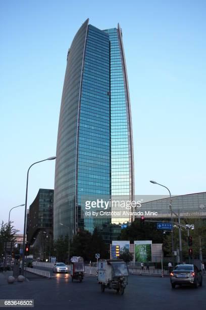 Sinosteel Offices, Beijing.