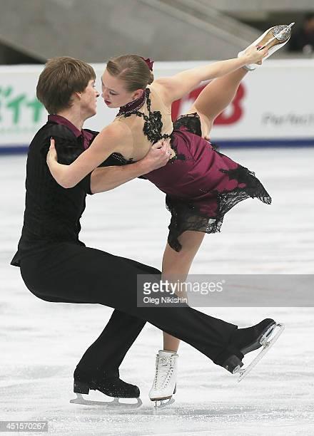 Siobhan HeekinCanedy and Dmitry Dun of Ukraine skates in the Ice Dance Free Dance during ISU Rostelecom Cup of Figure Skating 2013 on November 23...