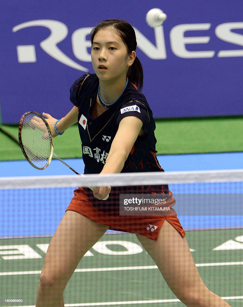 Sixteen year old Aya Ohori of Japan hits a return during her