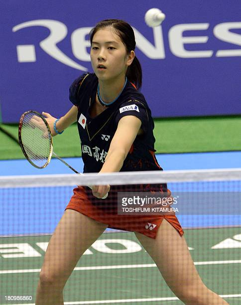 Sixteenyearold Aya Ohori of Japan hits a return during her women's singles second round match against Yui Hashimoto of Japan at the Japan Open 2013...