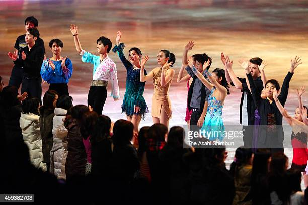 Skaters applaud the crowd after the gala exhibition during day four of the 82nd All Japan Figure Skating Championships at Saitama Super Arena on...