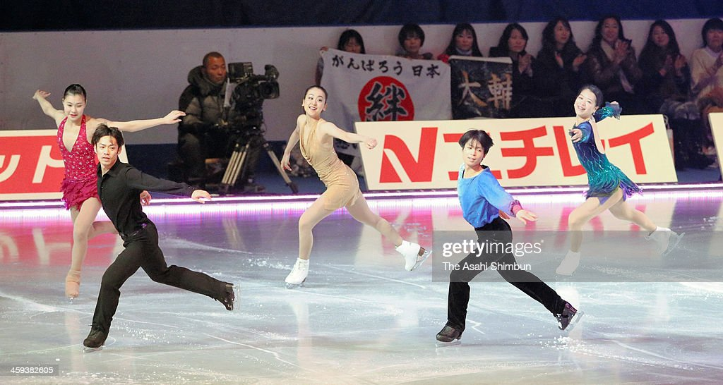 Skaters perform during the gala exhibition during day four of the 82nd All Japan Figure Skating Championships at Saitama Super Arena on December 24, 2013 in Saitama, Japan.