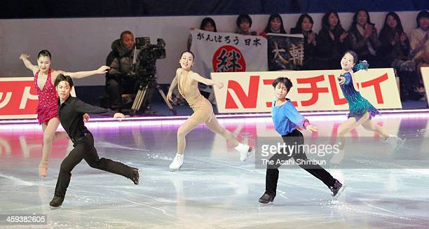 Skaters perform during the gala exhibition during day four of the 82nd All Japan Figure Skating Championships at Saitama Super Arena on December 24...