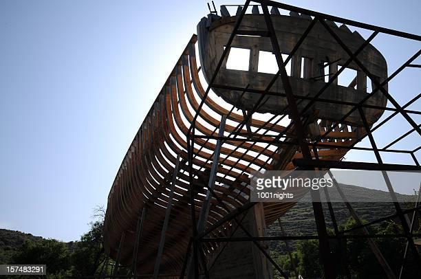 Skeleton of ship