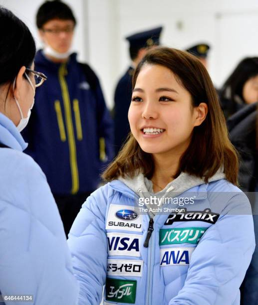 Ski jumper Sara Takanashi is seen on arrival at Narita International Airport on February 28 2017 in Narita Chiba Japan